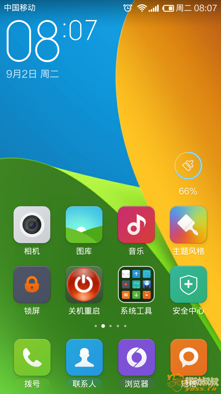 Screenshot_2014-09-02-08-07-10.png