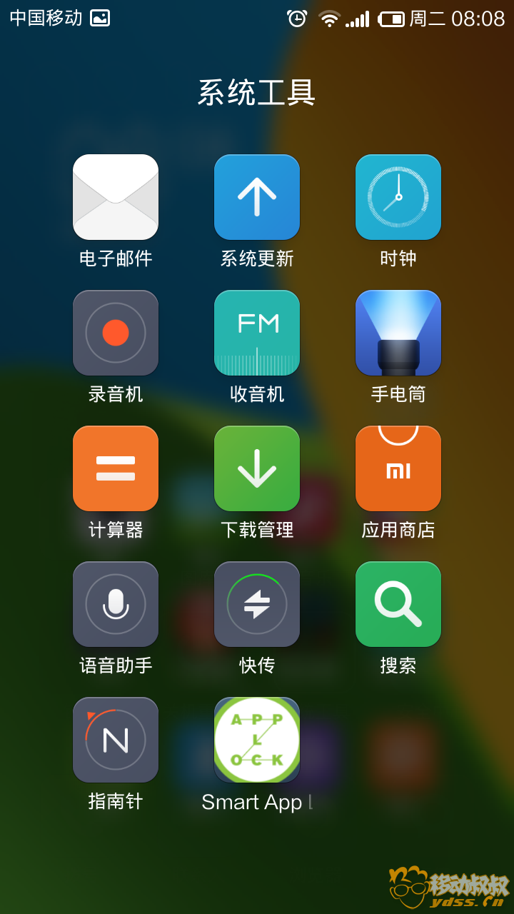 Screenshot_2014-09-02-08-08-58.png