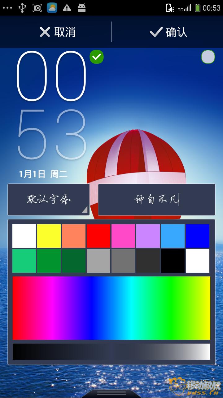 Screenshot_2013-01-01-00-53-27.png