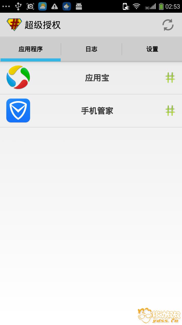 Screenshot_2014-09-16-02-53-56.png