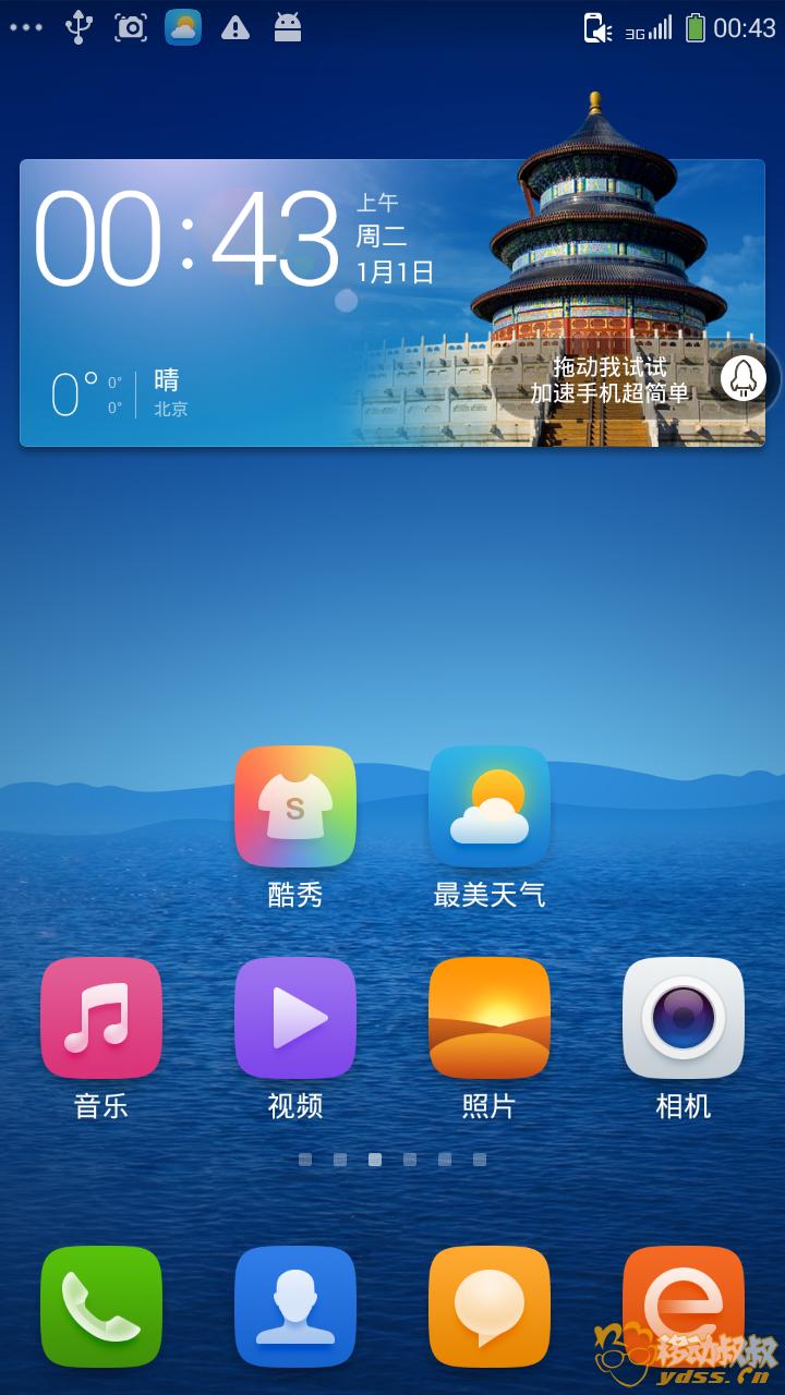 Screenshot_2013-01-01-00-43-57.png