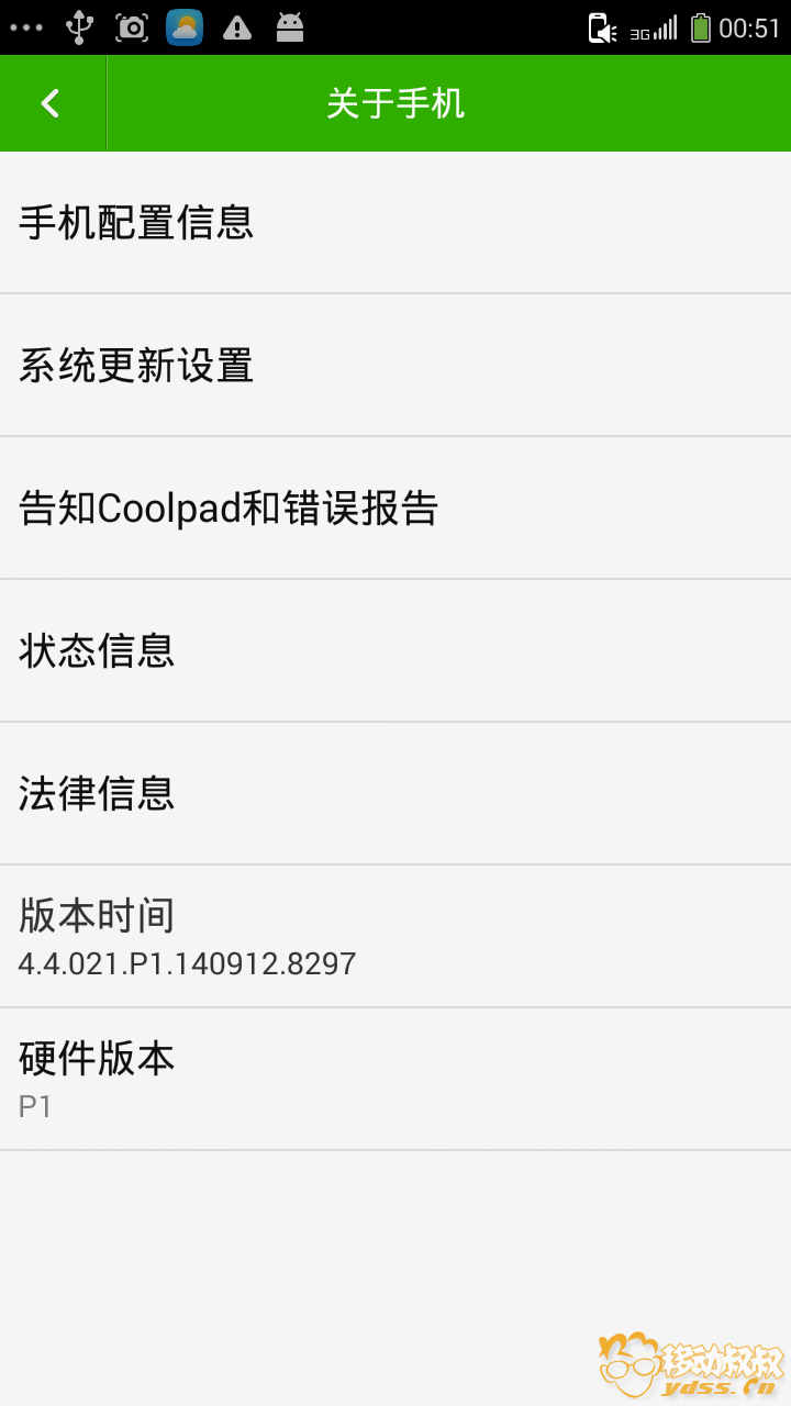 Screenshot_2013-01-01-00-51-41.png