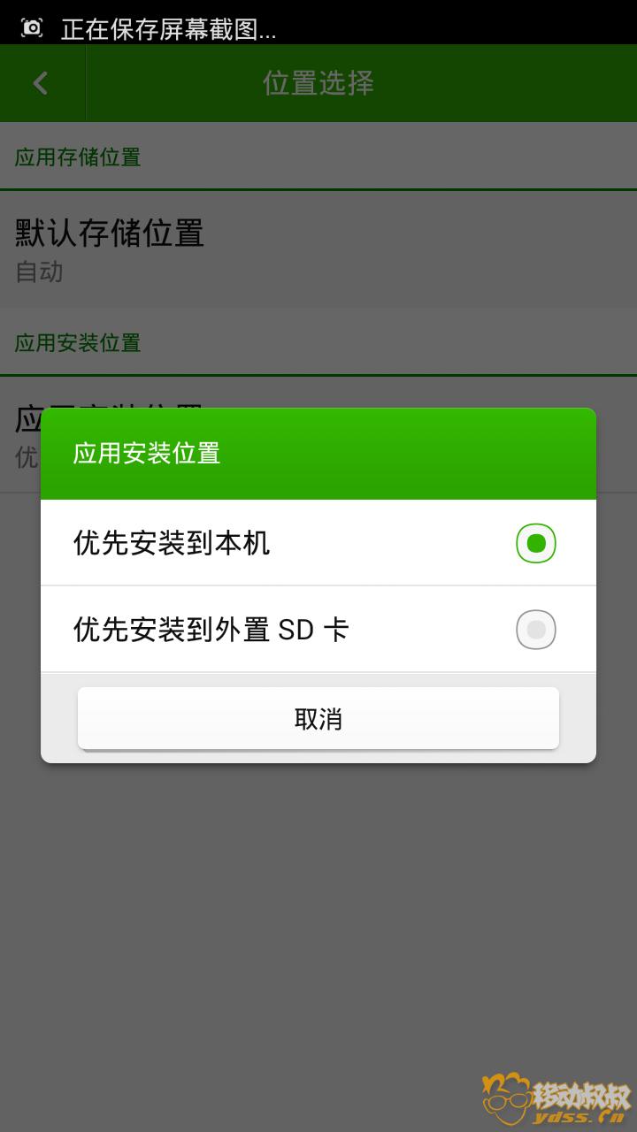 Screenshot_2013-01-01-00-52-22.png
