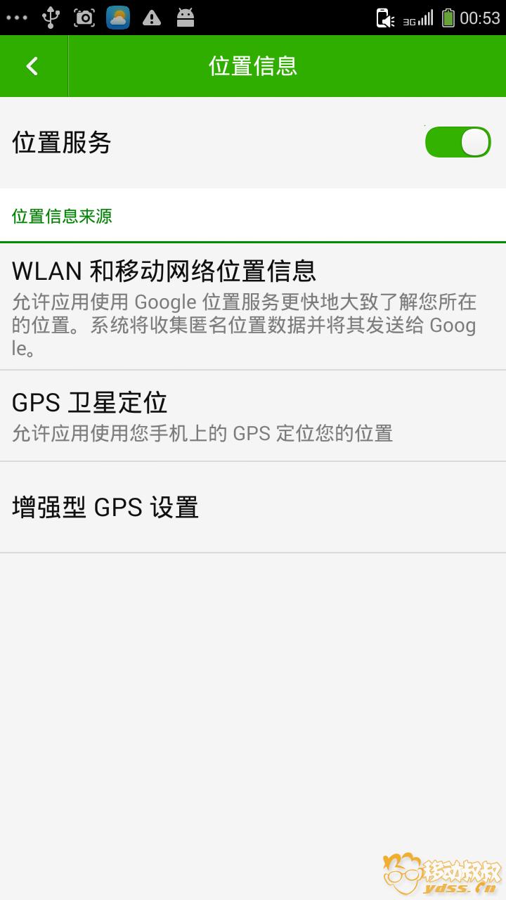 Screenshot_2013-01-01-00-53-11.png
