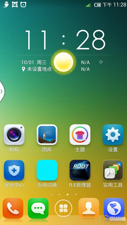 Screenshot_2014-10-01-23-28-31.jpg