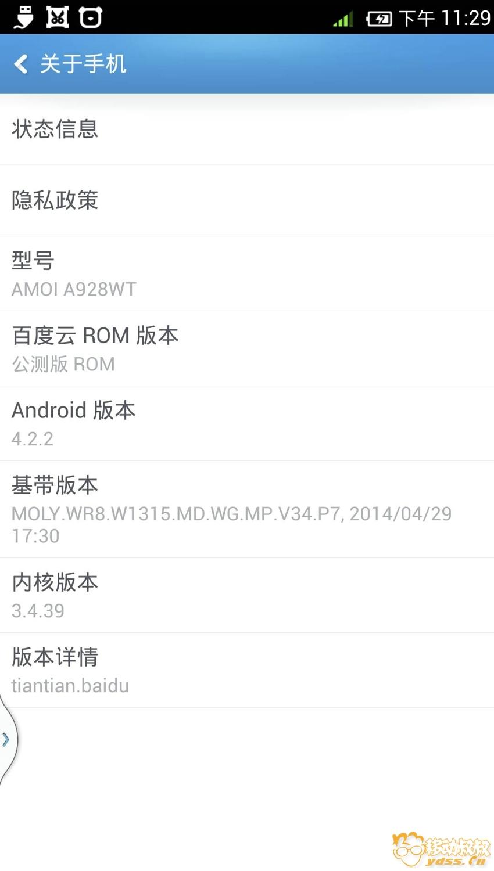 Screenshot_2014-10-01-23-29-03.jpg