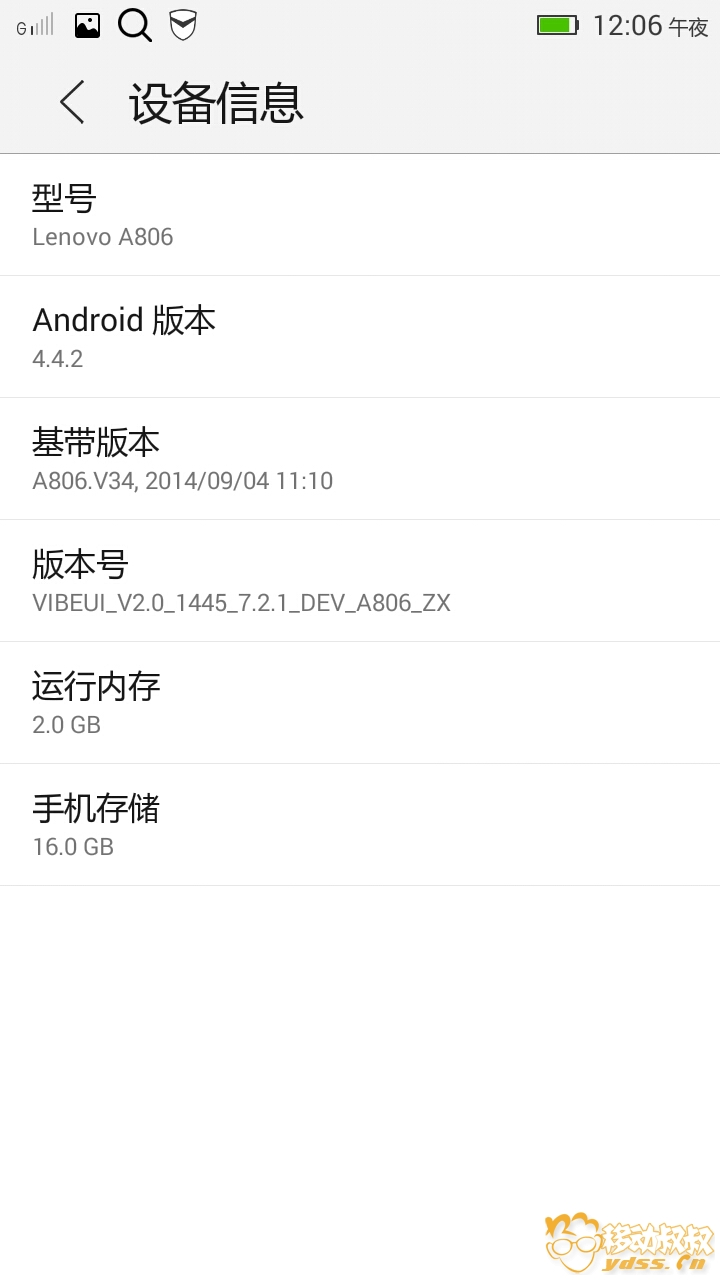 Screenshot_2014-01-01-00-06-03-630.jpg