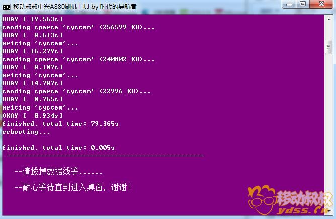 QQ截图20141105193800.png