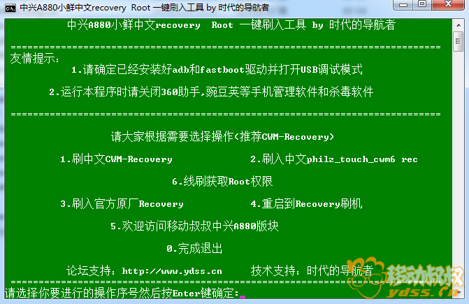 QQ截图20141106153608.png