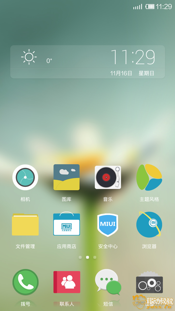 Screenshot_2014-11-16-11-29-15.png