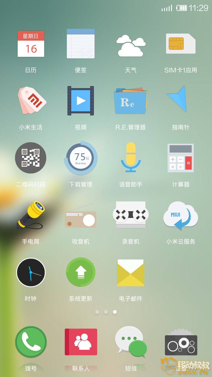 Screenshot_2014-11-16-11-29-19.png