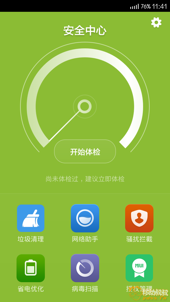 Screenshot_2014-11-16-11-41-22.png