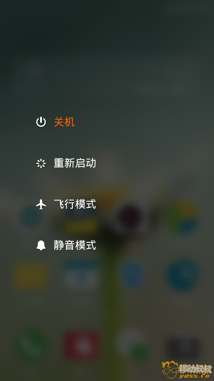 Screenshot_2014-11-16-11-43-04.png