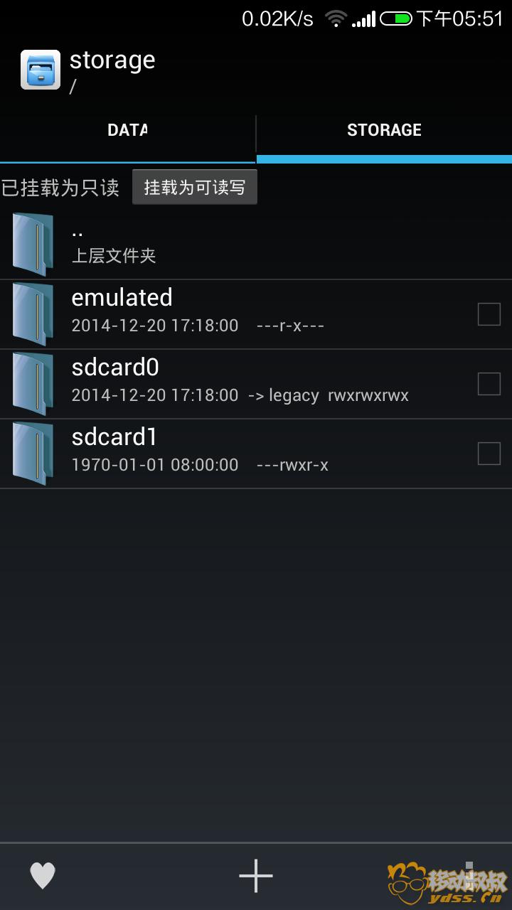 Screenshot_2014-12-20-17-51-49.png
