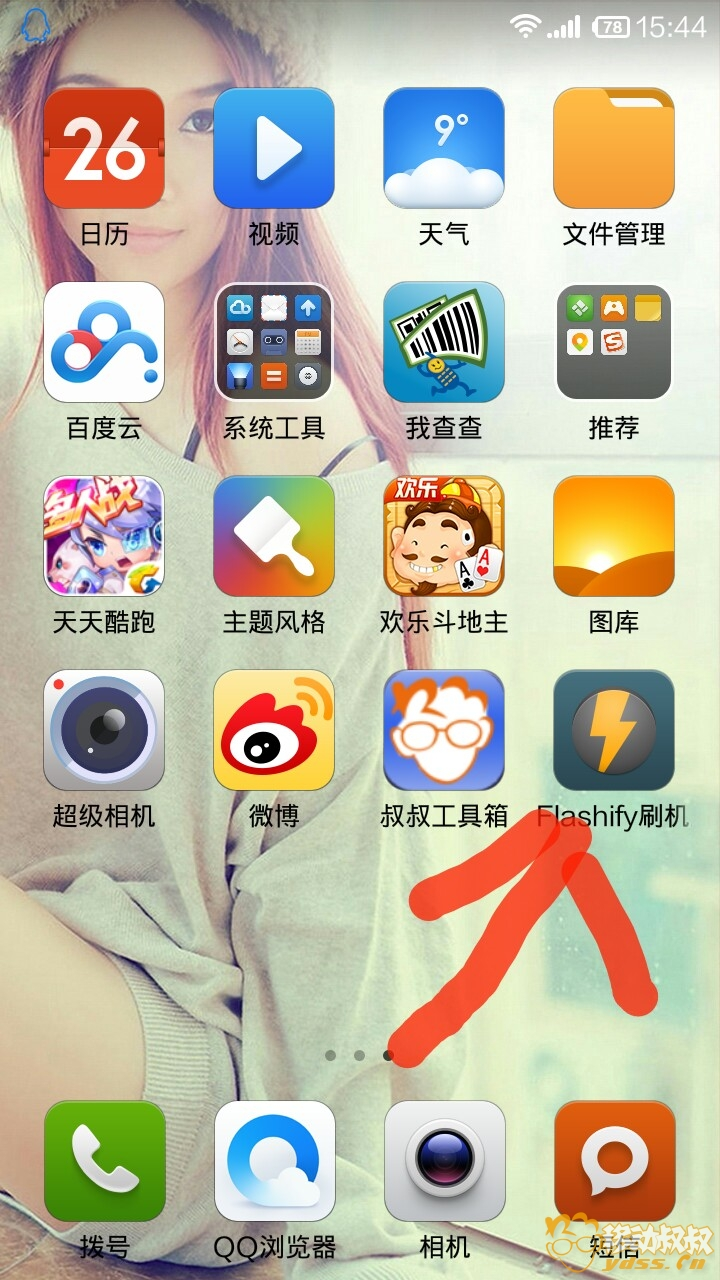 Screenshot_2014-12-26-15-44-37_1419579949077.jpg