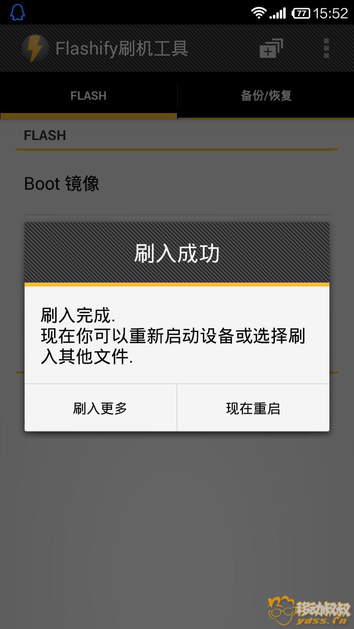 Screenshot_2014-12-26-15-52-02.png