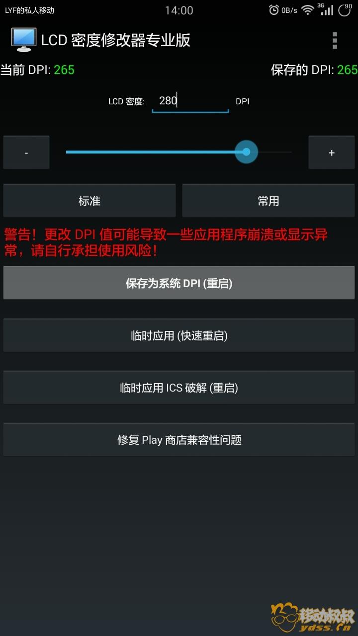 Screenshot_2014-12-28-14-00-56.jpeg