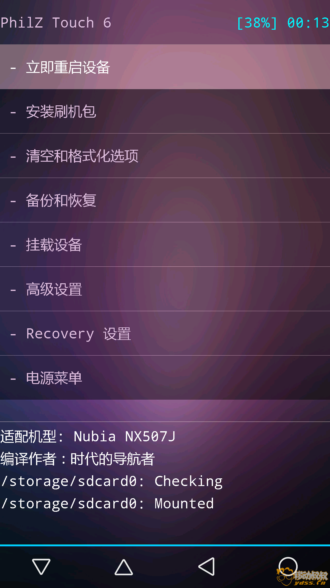 cwm_screen001.png