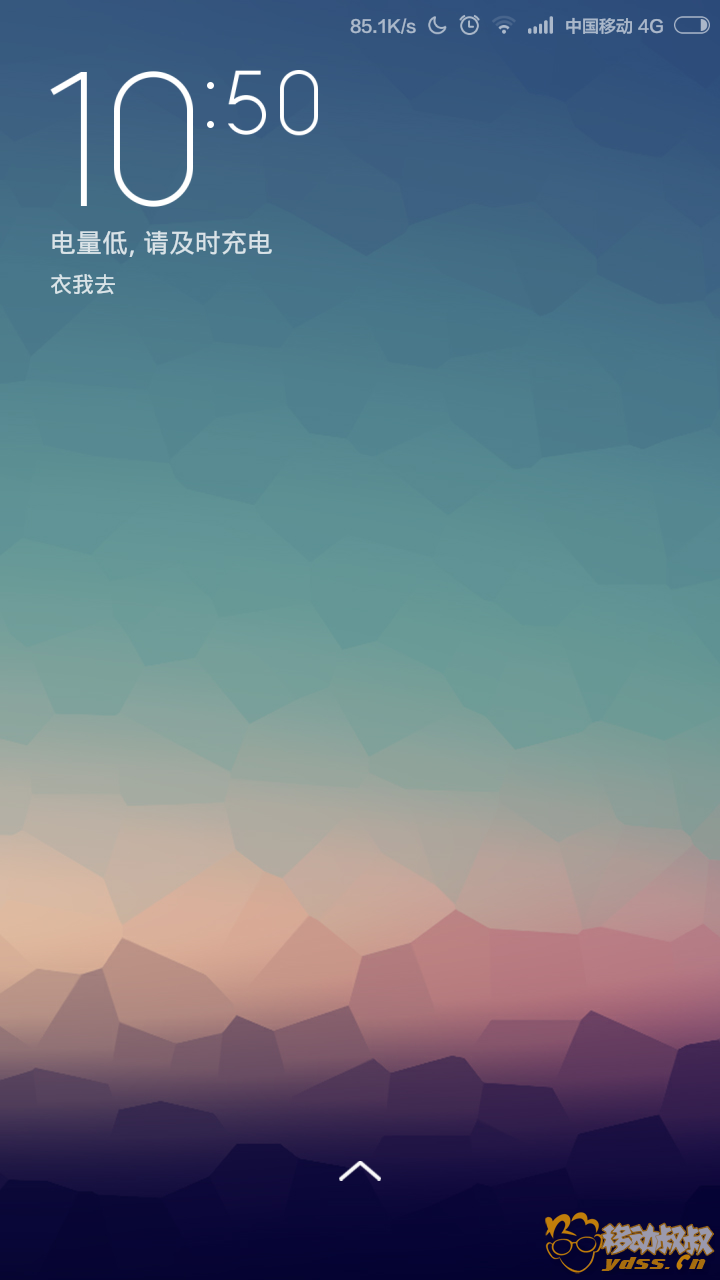 Screenshot_2015-01-05-22-50-26.png