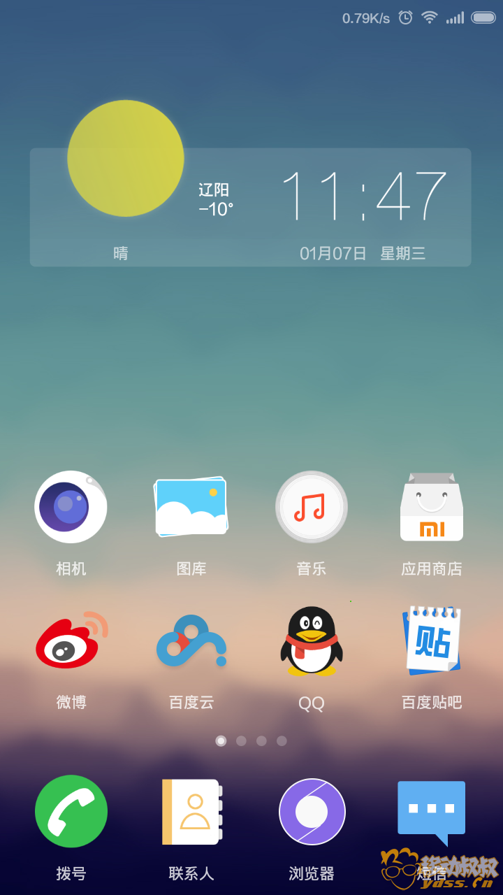 Screenshot_2015-01-07-11-47-02.png