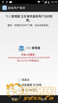 QQ截图20141025151854.png