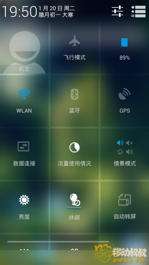 Screenshot_2015-01-20-19-50-27.png