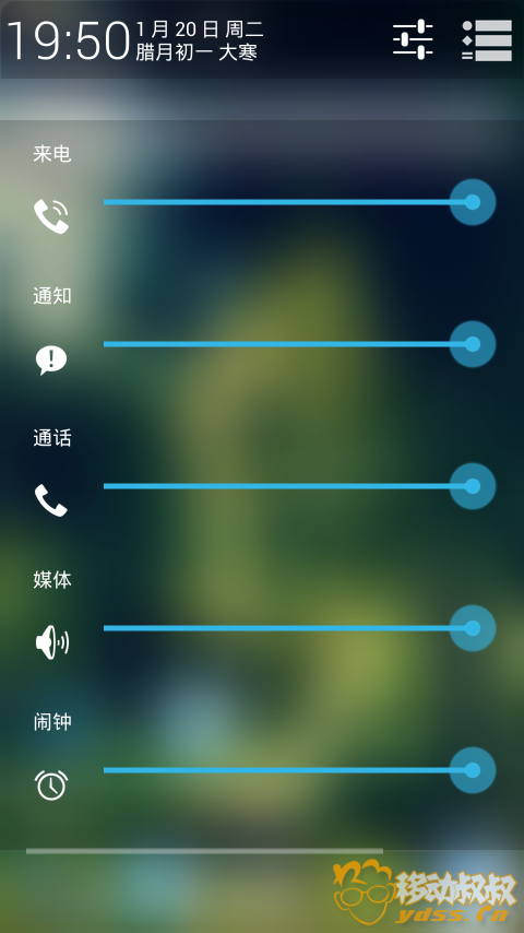 Screenshot_2015-01-20-19-50-32.png