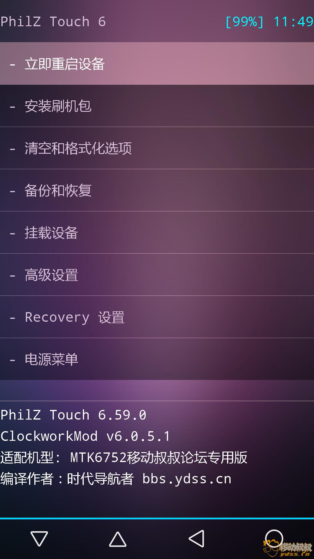 cwm_screen002.png
