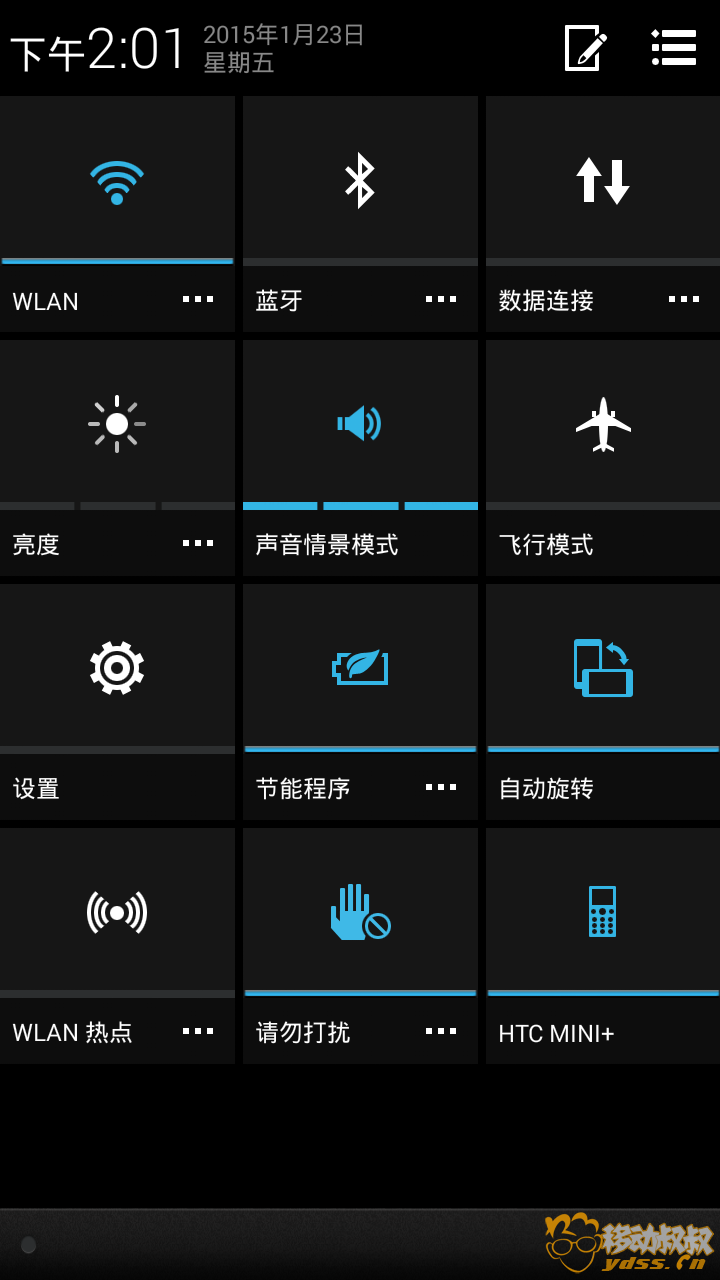 Screenshot_2015-01-23-14-01-04.png