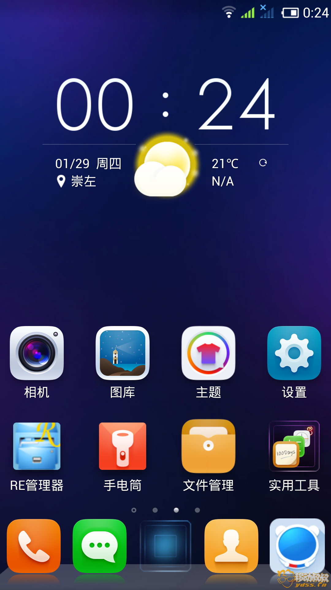Screenshot_2015-01-29-00-24-23.png