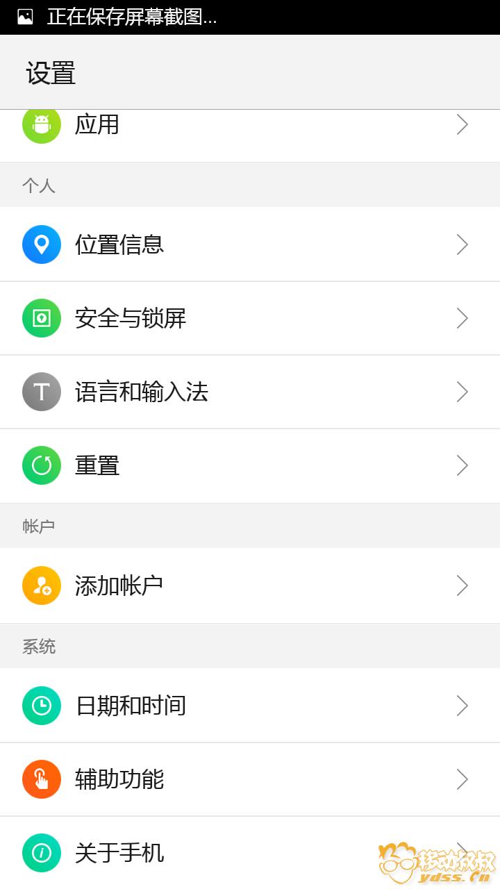 Screenshot_2015-02-07-19-22-39.png
