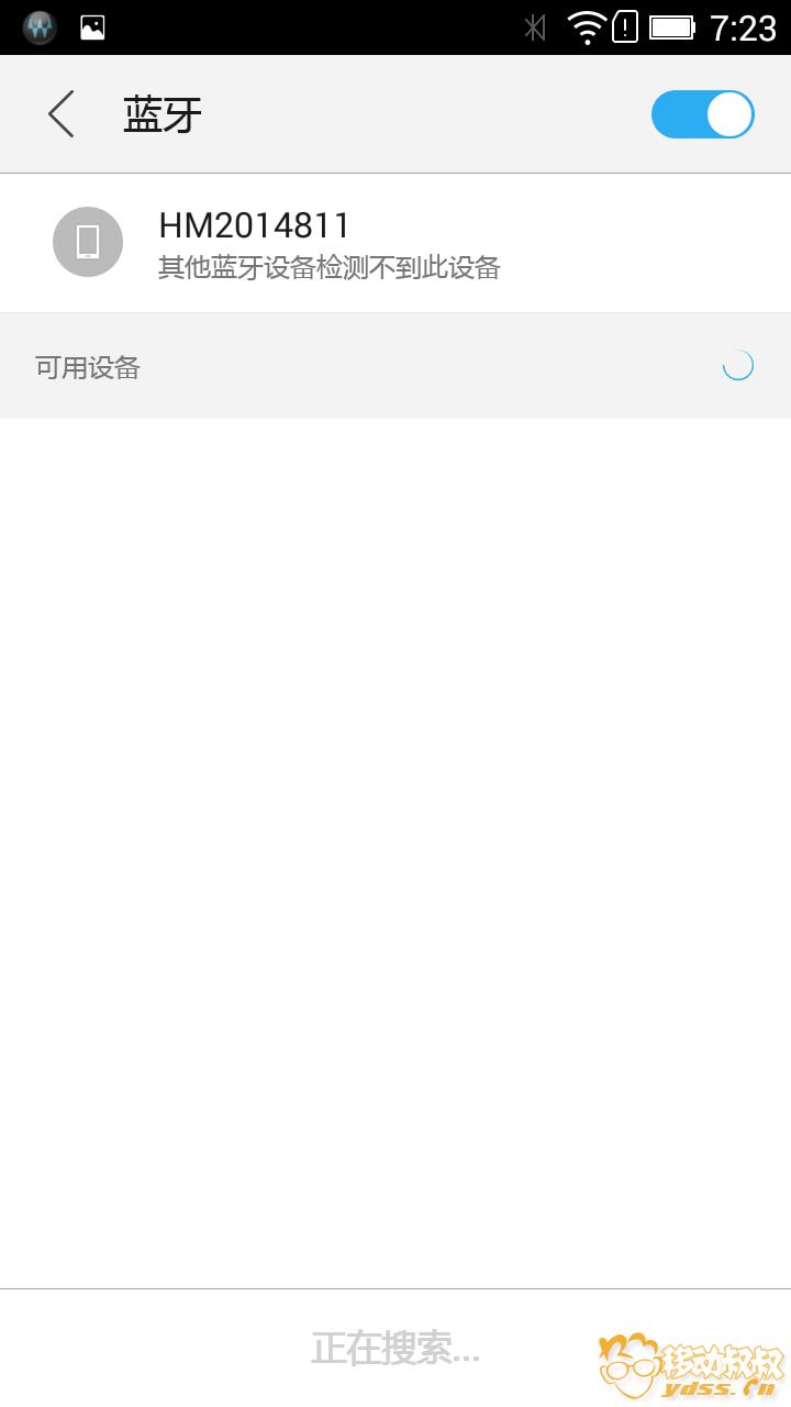 Screenshot_2015-02-07-19-23-41.png