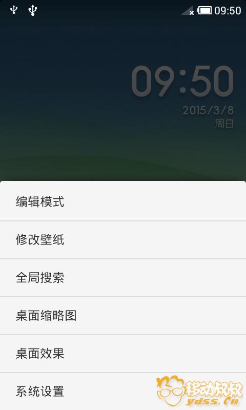 应用宝截屏2015030905.png