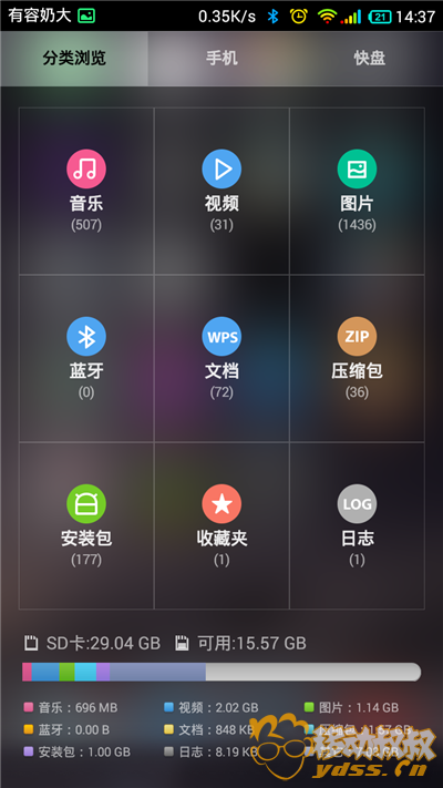 Screenshot_2015-03-20-14-37-29.png