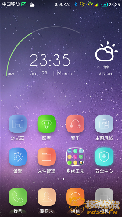 Screenshot_2015-03-28-23-35-34.png