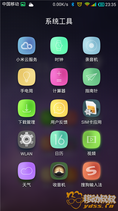 Screenshot_2015-03-28-23-35-39.png