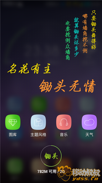 Screenshot_2015-03-28-23-38-57.png