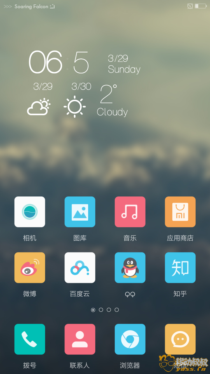 Screenshot_2015-03-29-06-59-00.png