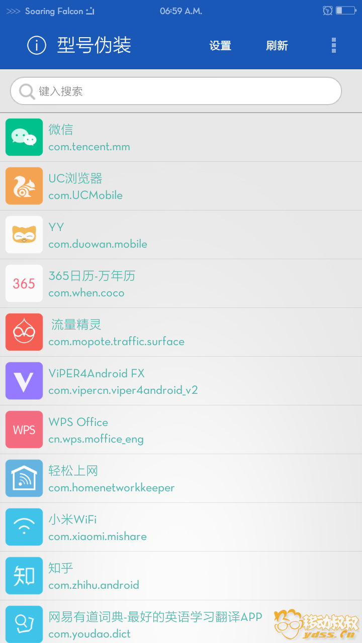 Screenshot_2015-03-29-06-59-45.png