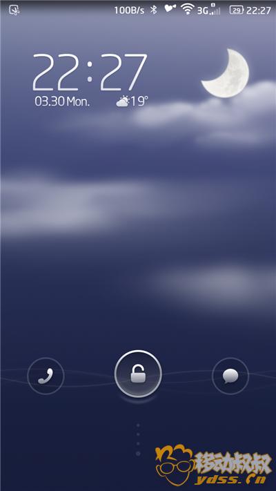 Screenshot_2015-03-30-22-27-12.png