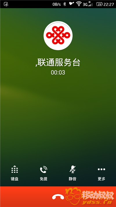 Screenshot_2015-03-30-22-27-58.png