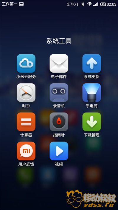 Screenshot_2015-03-31-02-03-52.png