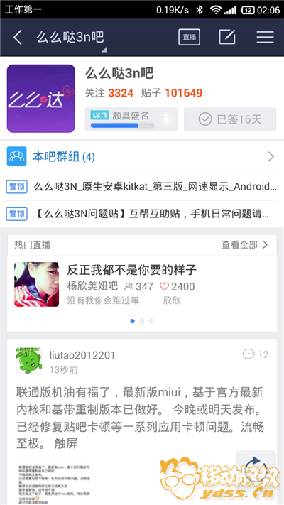 Screenshot_2015-03-31-02-06-43.png