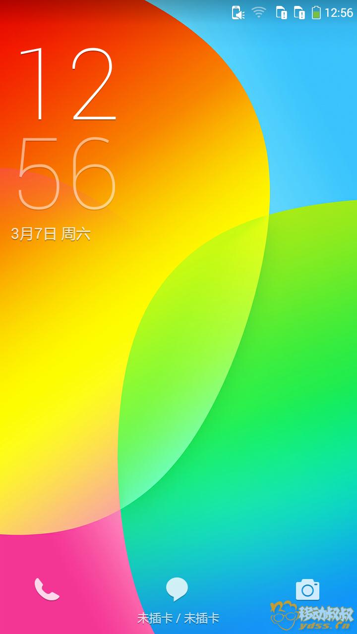 Screenshot_2015-03-07-12-56-07.png