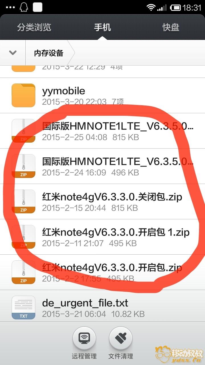 Screenshot_2015-04-09-18-31-34_1428575511134.jpg