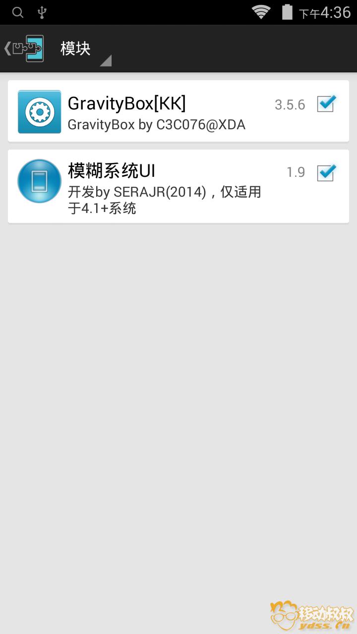 Screenshot_2015-04-22-16-36-38.png