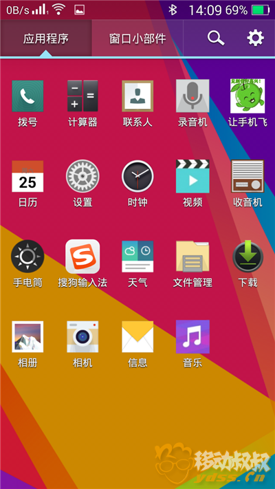 Screenshot_2015-04-25-14-09-16.png