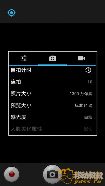 Screenshot_2015-04-25-14-11-26.png