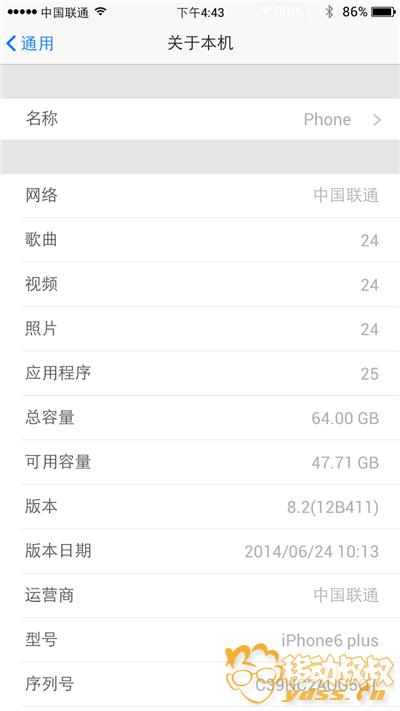 Screenshot_2015-04-25-16-43-31.png