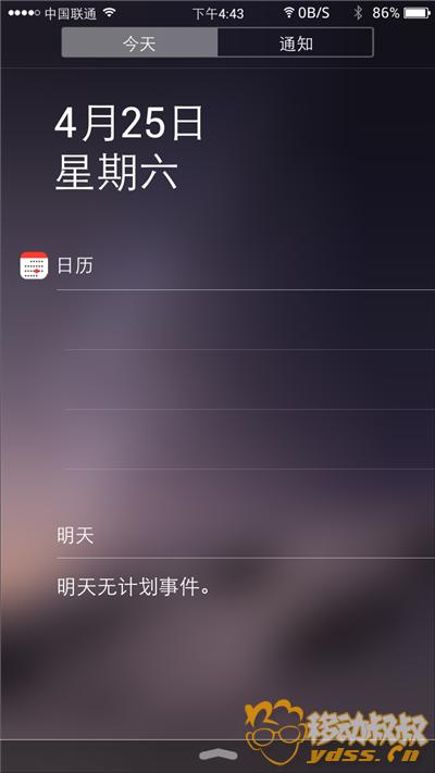 Screenshot_2015-04-25-16-43-36.png